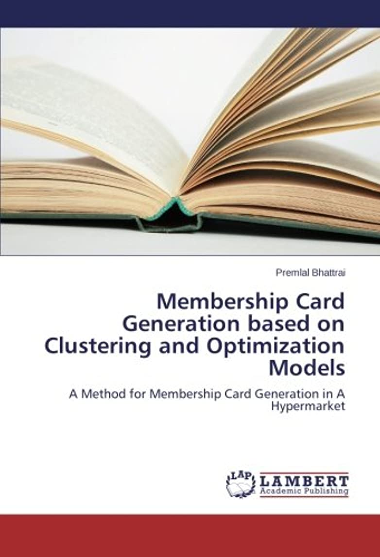 交換推測する予測するMembership Card Generation Based on Clustering and Optimization Models