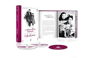 Akira Kurosawa-Les Films de Jeunesse : Un Merveilleux Dimanche + Le Plus dignement [Combo 2 DVD + Livret] [Blu-Ray] (B010EFKPGY) | Amazon price tracker / tracking, Amazon price history charts, Amazon price watches, Amazon price drop alerts