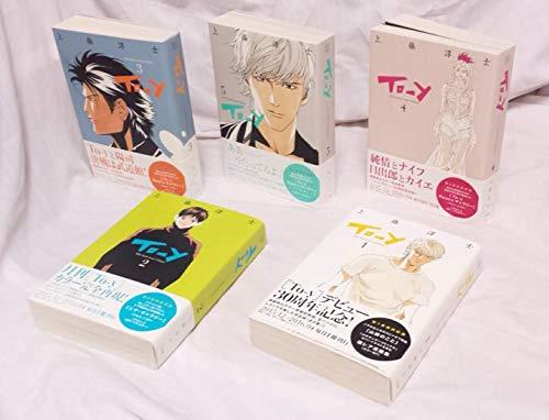 『To-y 30th Anniversary Edition/トーイ デビュー30周年記念 コミック 全5巻 完結セット』のトップ画像