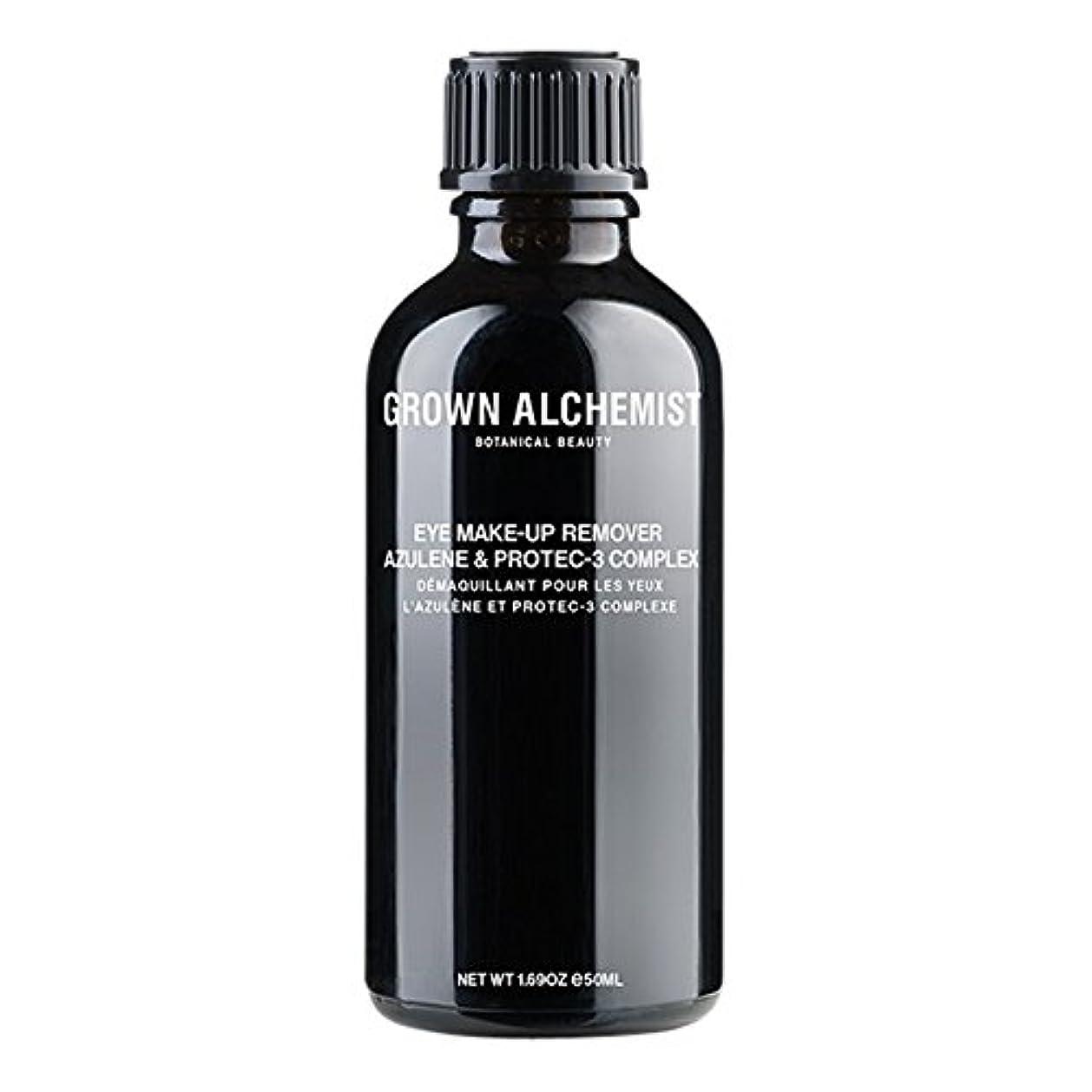 インディカ退却悪性成長した錬金術師アズレン&Protec-3アイメイクアップリムーバーの50ミリリットル (Grown Alchemist) - Grown Alchemist Azulene & Protec-3 Eye-Makeup Remover 50ml [並行輸入品]