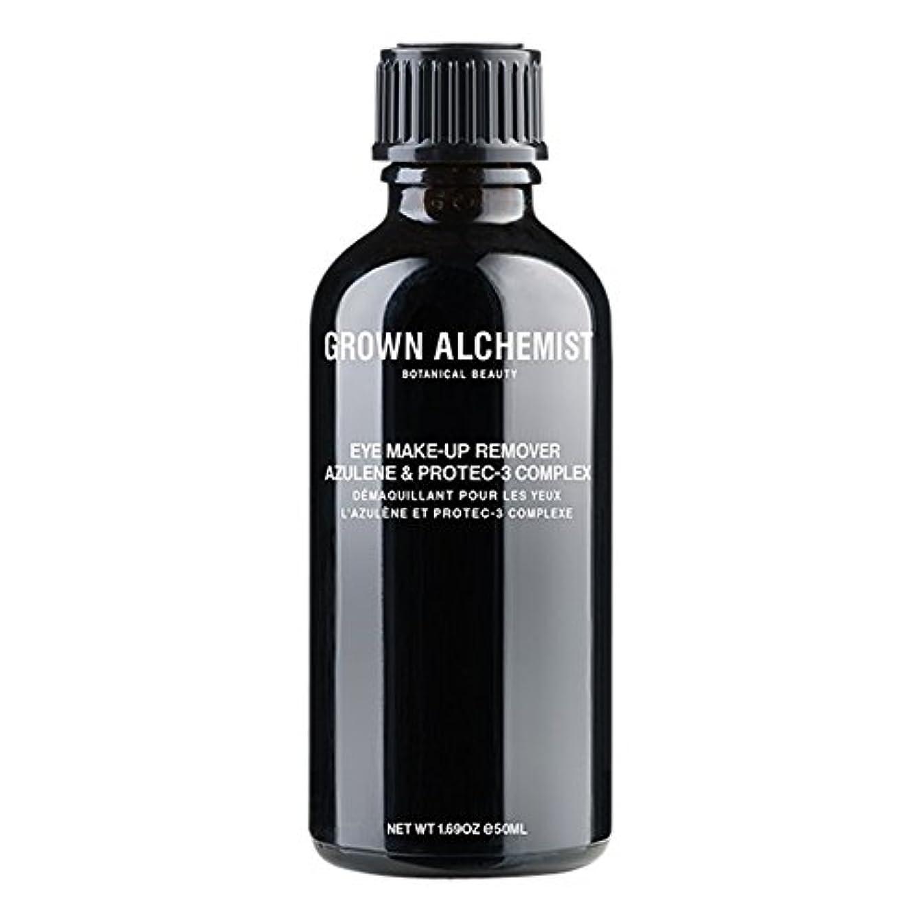 魔術災害対成長した錬金術師アズレン&Protec-3アイメイクアップリムーバーの50ミリリットル (Grown Alchemist) (x2) - Grown Alchemist Azulene & Protec-3 Eye-Makeup Remover 50ml (Pack of 2) [並行輸入品]