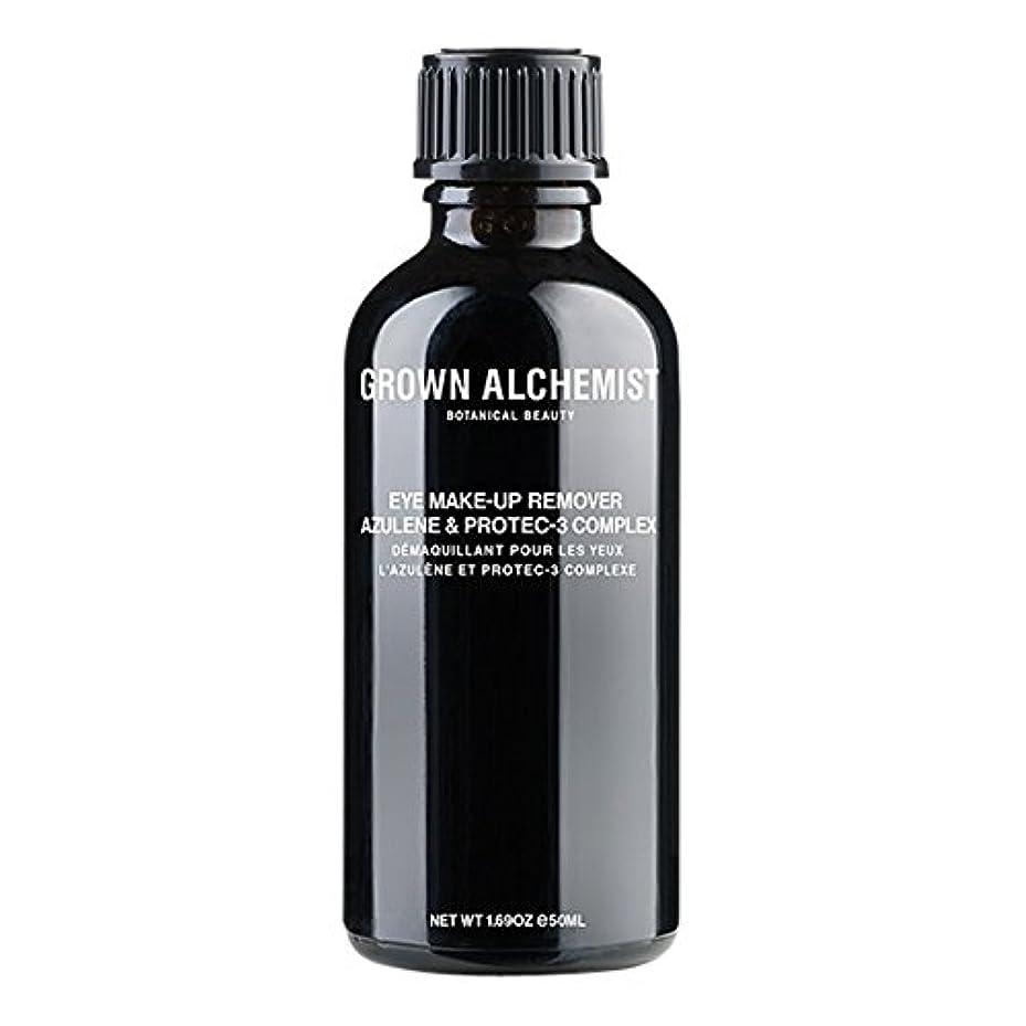粘土ジャーナリストピック成長した錬金術師アズレン&Protec-3アイメイクアップリムーバーの50ミリリットル (Grown Alchemist) (x2) - Grown Alchemist Azulene & Protec-3 Eye-Makeup Remover 50ml (Pack of 2) [並行輸入品]