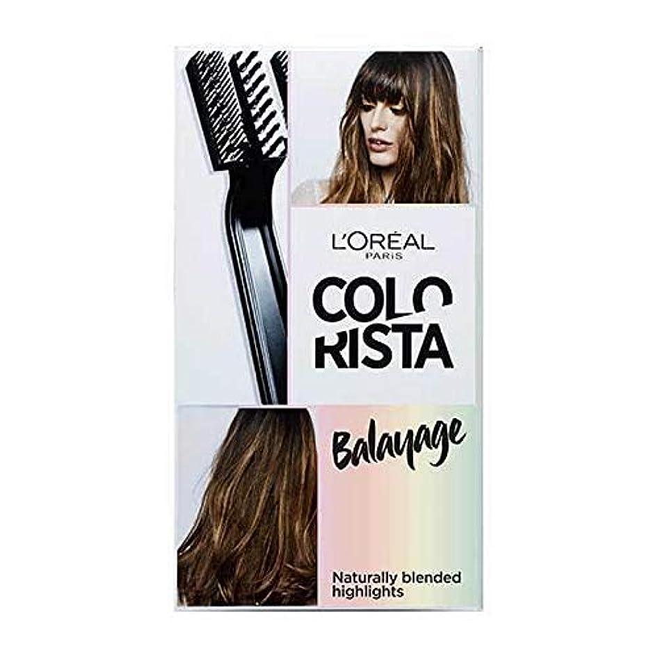 編集者ガレージ浸した[Colorista] Colorista効果Balayage毛 - Colorista Effect Balayage Hair [並行輸入品]