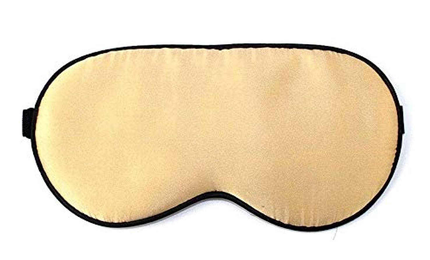写真差し控える宣言するNOTE 睡眠マスクアイパッチ睡眠マスク高級シルクアイシェードファッションソフトポータブル旅行リラックス睡眠補助MP0188