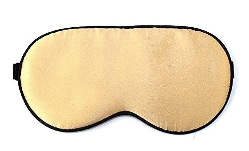 灌漑細いスパイラルNOTE 睡眠マスクアイパッチ睡眠マスク高級シルクアイシェードファッションソフトポータブル旅行リラックス睡眠補助MP0188