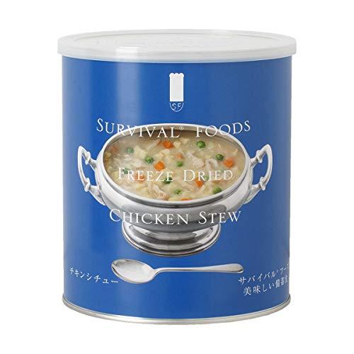 【25年保存/美味しい非常食】サバイバルフーズ[大缶]チキンシチュー(1缶)