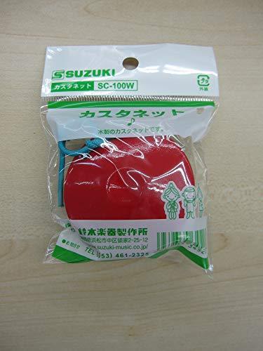 SUZUKI(スズキ)『教育用カスタネットSC-100W』