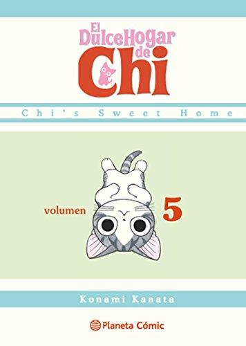 Dulce hogar de Chi nº 05/12 (Manga Kodomo)