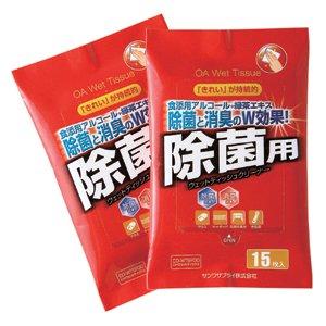 サンワサプライ ウェットティッシュクリーナー 除菌用 30枚入り CD-WT9P30