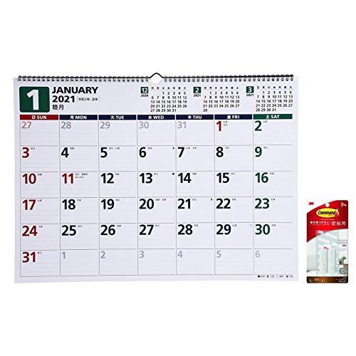 高橋 2021年 カレンダー 壁掛け B3 E55 ([カレンダー]) + 3M コマンド フック 壁紙用 カレンダー用 ホワイト 2個 CMK-CA01 セット