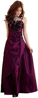 レディース パーティードレス キャミワンピース ロング丈 きれいめ 結婚式 二次会 青 紫 赤 LL 3L 4L 大きいサイズ