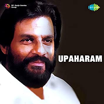 Upaharam (Original Motion Picture Soundtrack)
