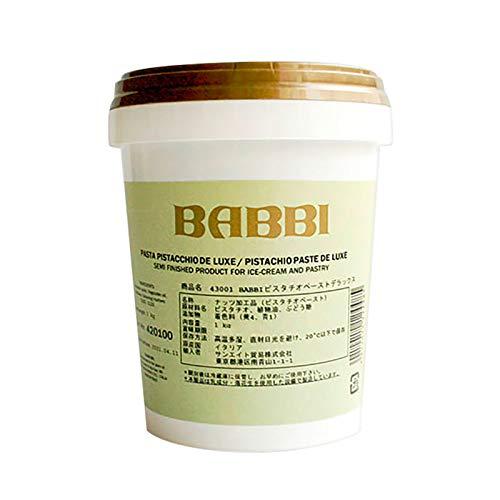 【 業務用 】 BABBI ピスタチオペースト 1kg 製菓用 ピスタチオ ペースト