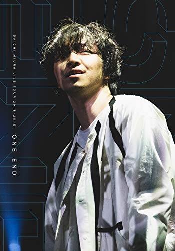 DAICHI MIURA LIVE TOUR ONE END in 大阪城ホール(DVD2枚組+CD2枚組)