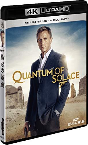 007/慰めの報酬 (2枚組)[4K ULTRA HD+Blu-ray]