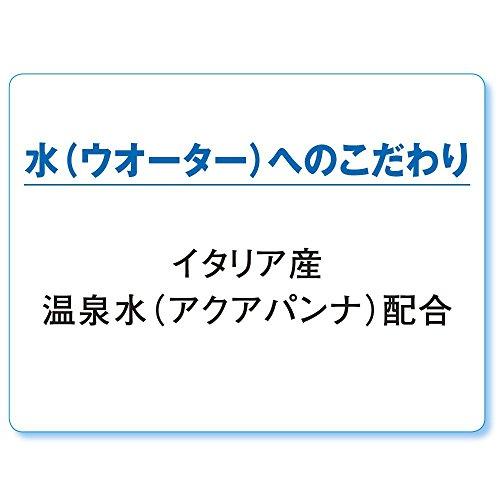 ウオーターインリップ薬用ナチュラルケア(無香料・無着色)3.5g