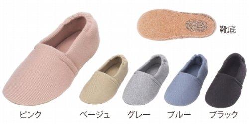 介護靴 室内用 ルームシューズ エスパドワイド 2704 20.5〜21.5 ベージュ