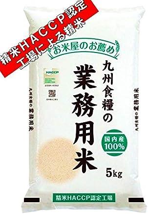 九州食糧 業務用米 ブレンド米 白米 熊本県産 平成30年産 5kg