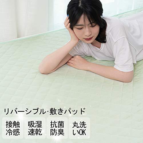 VKLiving敷きパッド夏用シングルリバーシブル冷感しきぱっとひんやりシーツオールシーズンで使える吸湿速乾洗えるベッドパッド防ダニ抗菌防臭一年間品質保証100×200cmグリーン