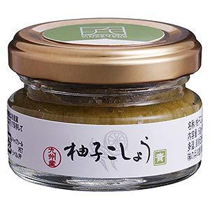 味の兵四郎 柚子こしょう[青](50g)