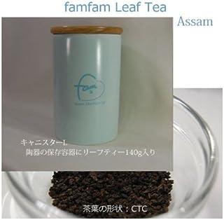 紅茶入りfamfamキャニスターL (アッサム)