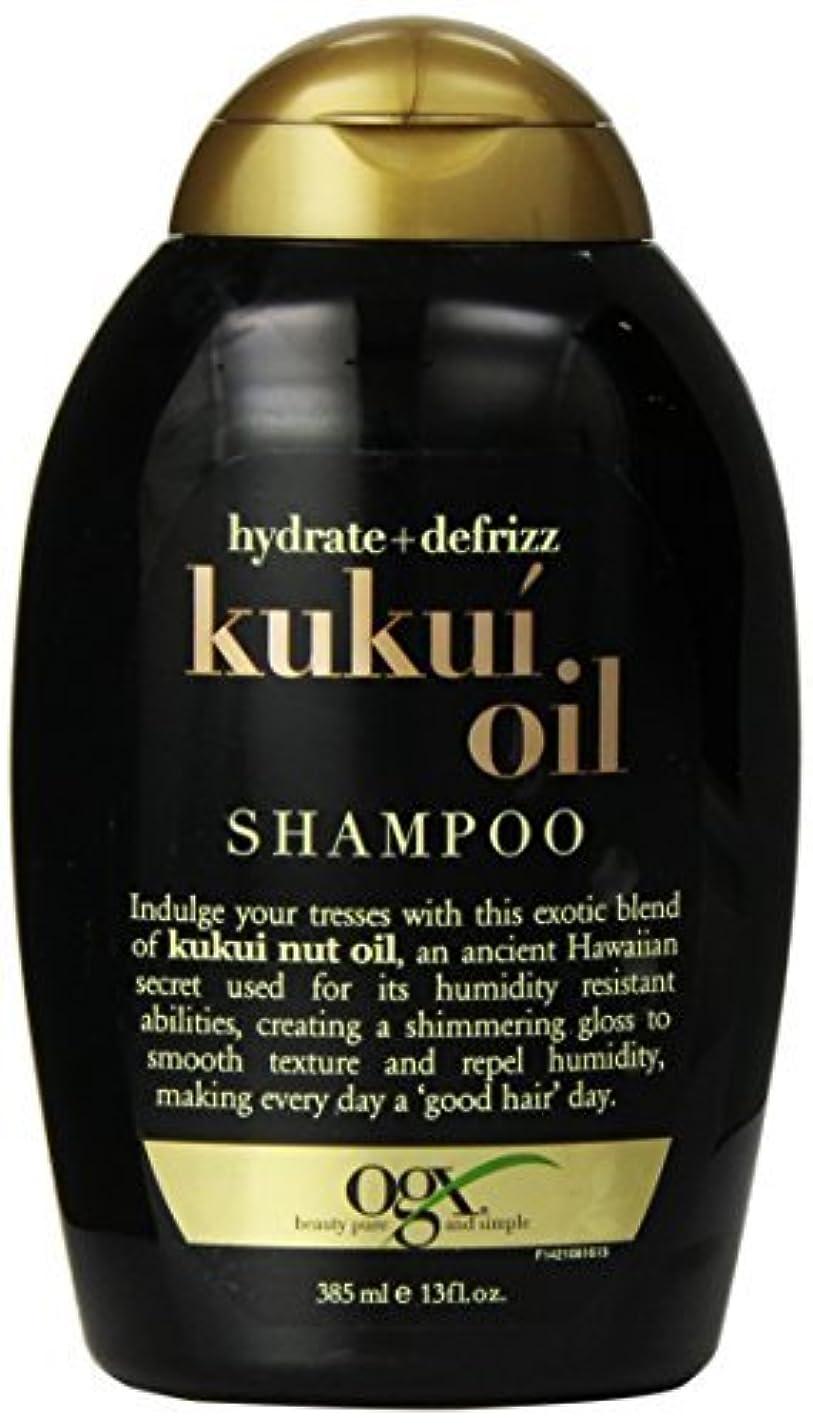 ペンダント抹消インタフェースOGX Kukui Oil Shampoo, Hydrate Plus Defrizz, 13 Ounce [並行輸入品]