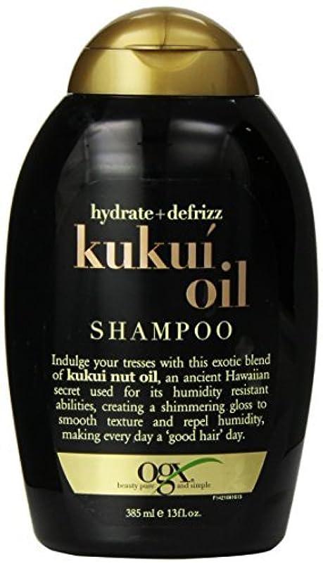 スイずっとうぬぼれたOGX Kukui Oil Shampoo, Hydrate Plus Defrizz, 13 Ounce [並行輸入品]