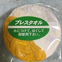 矢沢永吉プレスタオル