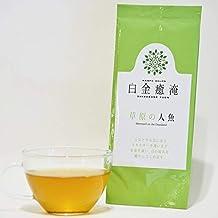 「白金癒淹(しろかねゆえん) 草原の人魚」 パワーアップブレンド漢方茶 ノンカフェイン ティーバッグ6g×10包