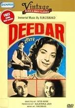 Deedar (B/W)