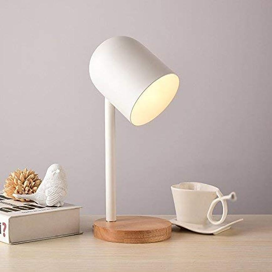 シェーバーアラブ人延ばす20-MoozhiTech 北欧のクリエイティブランプクリエイティブデスクランプシンプルな学生デスクアイ読書ランプ寝室のベッドサイドランプテーブルランプ (Color : 白)