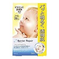 バリアリペア シートマスク 透明肌 × 36個セット