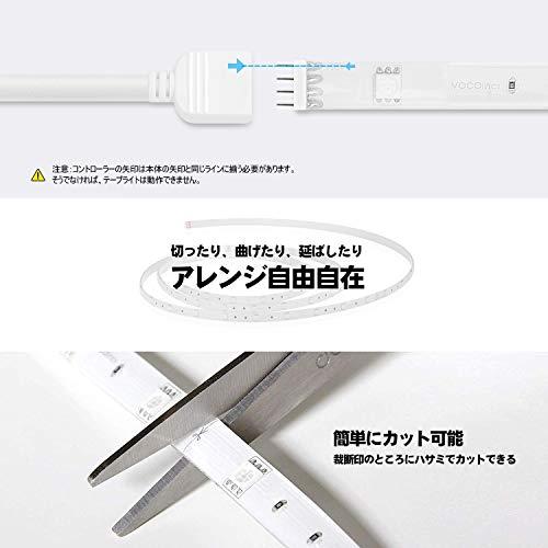 VOCOlincスマートLEDテープライトAppleHomeKit(iOS12以降)AmazonAlexaGoogleHome対応音声制御1600万色マルチカラー色温度2.4GHzWi-Fiで操作スマホで調光調色可能多種エフェクトタイマー機能ハブ不要お祭りパーティー宴会部屋などの飾りLS2(2m)
