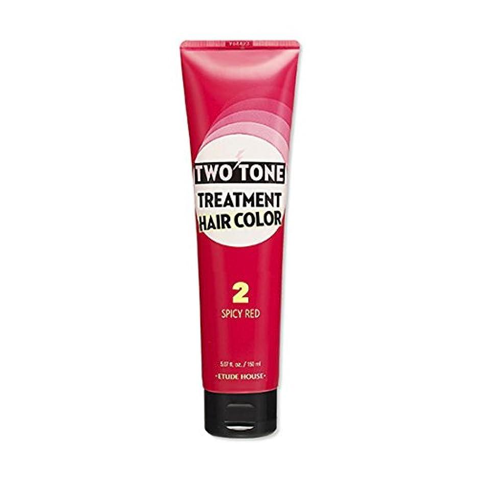 順応性髄独立ETUDE HOUSE Two Tone Treatment Hair Color 2.SPICY RED / エチュードハウス ツートントリートメントヘアカラー150ml (2.SPICY RED) [並行輸入品]