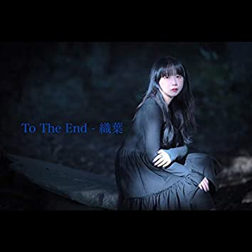 To The End (Movie [23KU JYOSHI-FINAL-] Theme song)