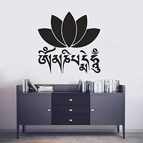 LSMYE Yoga Club Wanddekoration Lotus Flower Design Wandaufkleber Yoga Vinyl Wandtattoos Yoga Liebhaber Geschenk Wandplakat dunkelrot 80X80cm