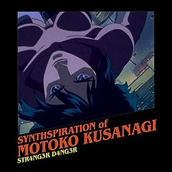 Synthspiration Of Motoko Kusanagi