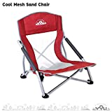 "Yoli Cool Mesh Sand Chair, Red, 24""W x 21.6""D x 26.4""H (MX-BMSC0119A)"