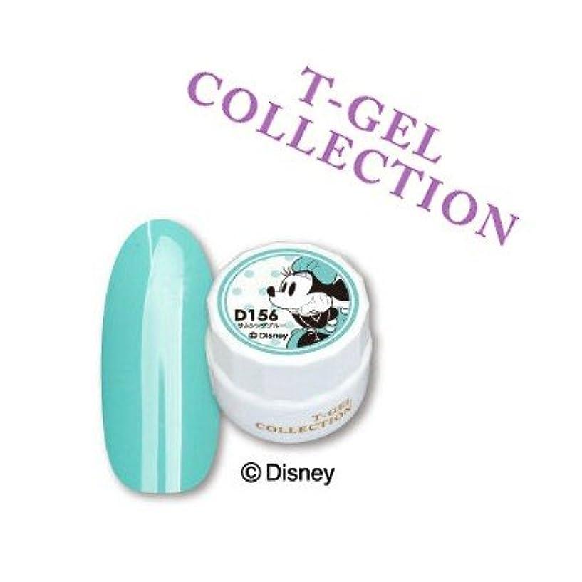 T-GEL COLLECTION カラージェル D156 サムシングブルー 4ml