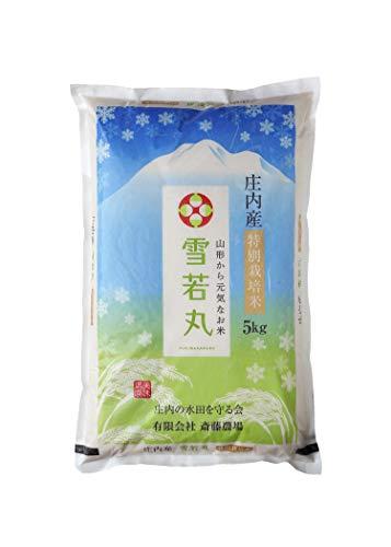令和3年産 新米 山形県庄内産「雪若丸」生産農場直送 特別栽培 白米5kg