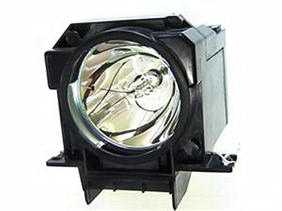 何か担当者カプセルEpson emp-8300プロジェクタアセンブリ高品質のOsramプロジェクター電球