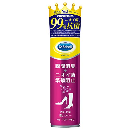 Dr. Scholl's Anti-Bacterial Shoe Deodorizer Spray, , ,