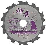 ビッグマン(Bigman) 神業ダイヤモンドチップソー 125mm 超硬質窯業硬質サイディング用(窯業サイディングボード、ケイカルボード、化粧石こうボード、ラスボード) BCS-10D125