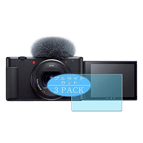 VacFun 3 Piezas Filtro Luz Azul Protector de Pantalla para Sony VLOGCAM ZV-1 ZV-1G, Screen Protector Sin Burbujas Película Protectora (Not Cristal Templado) Anti Blue Light Filter