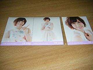 AKB48月別 生写真 2016 March 3月 大家志津香 3枚コンプ