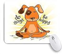 KAPANOU マウスパッド、ヨガは幸せになりますか漫画赤い犬はヨガの楽しみの蓮華座に座っています おしゃれ 耐久性が良い 滑り止めゴム底 ゲーミングなど適用 マウス 用ノートブックコンピュータマウスマット