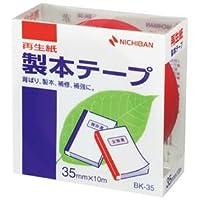 (まとめ) ニチバン 製本テープ<再生紙> 35mm×10m 赤 BK-351 1巻 【×10セット】