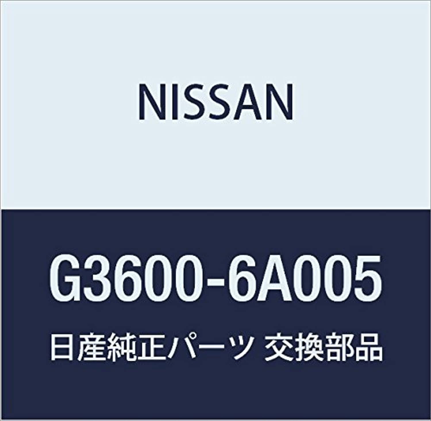 NISSAN(ニッサン)日産純正部品ベース ラックキット G3600-6A005