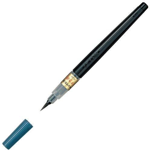 ぺんてる筆ペンぺんてる筆XFL2Vすき穂黒