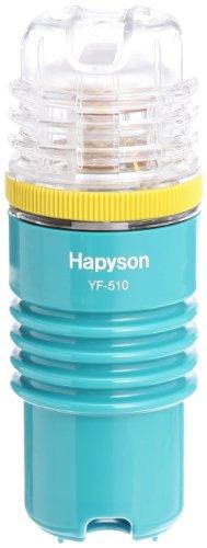 ハピソン LED水中集魚灯ミニ YF-510